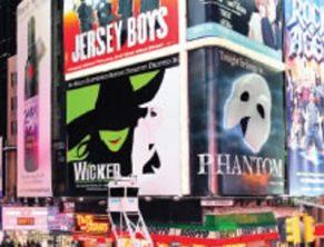 Broadway web